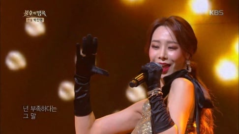 U.JI, Wonder Girls