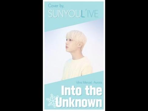 UP10TION, Sunyoul
