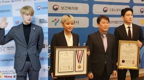 Cheetah, HIGHBROW, Jaejoong, Skull, Song Chang Ui