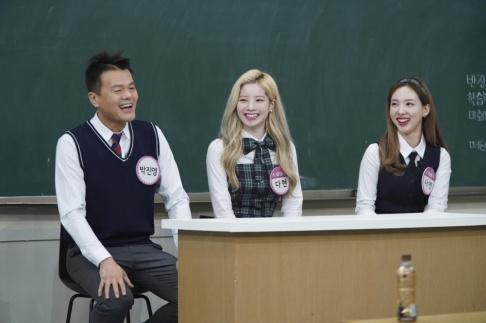 J.Y. Park, Nayeon, Dahyun