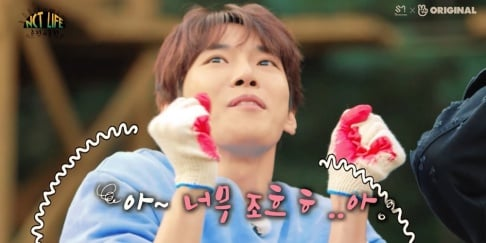 Jaehyun, Doyoung, Yuta, Haechan, Taeil, NCT 127, Johnny