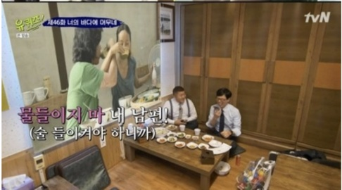 Lee Hyori, Yoo Jae Suk