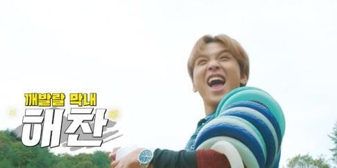 NCT, Jaehyun, Doyoung, Yuta, Haechan, Taeil, NCT 127, Johnny