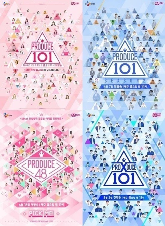 Netizens call for names to be revealed as anger continues to rise regarding 'Produce 101' voter fraud   allkpop