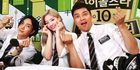 Jun Hyun Moo, Leeteuk, Dahyun