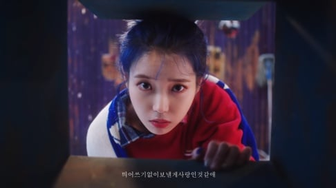 AOA, ASTRO, BVNDIT, Cosmic Girls, EXO, Golden Child, Gugudan, Kim Se Jung, IU, JxR, Kim Young Chul, MAMAMOO, Nature, OnlyOneOf , Seven O