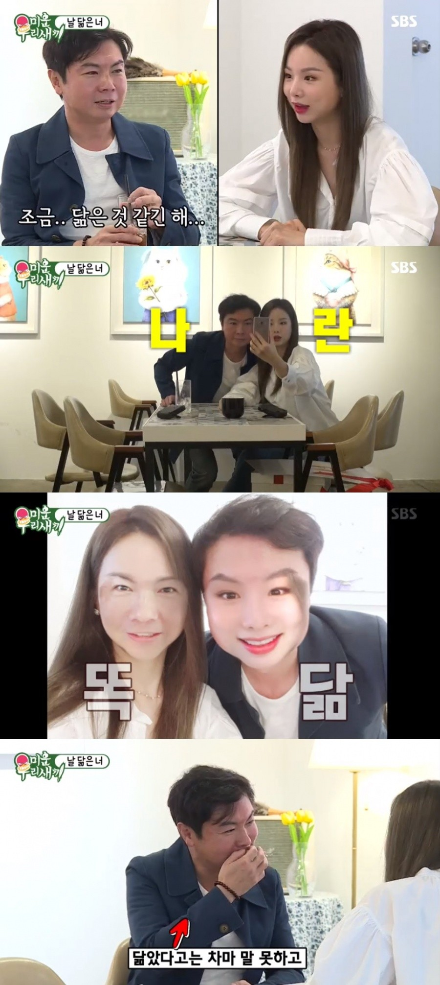 Shin se Kyung dating allkpop
