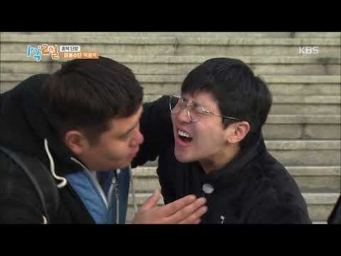 DinDin, Kim Jong Min, Ravi
