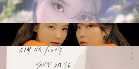 Akdong Musician (AKMU), Jang Bum Joon, Davichi, IU, Kim Na Young, MAMAMOO, Noel, Yang Da Il