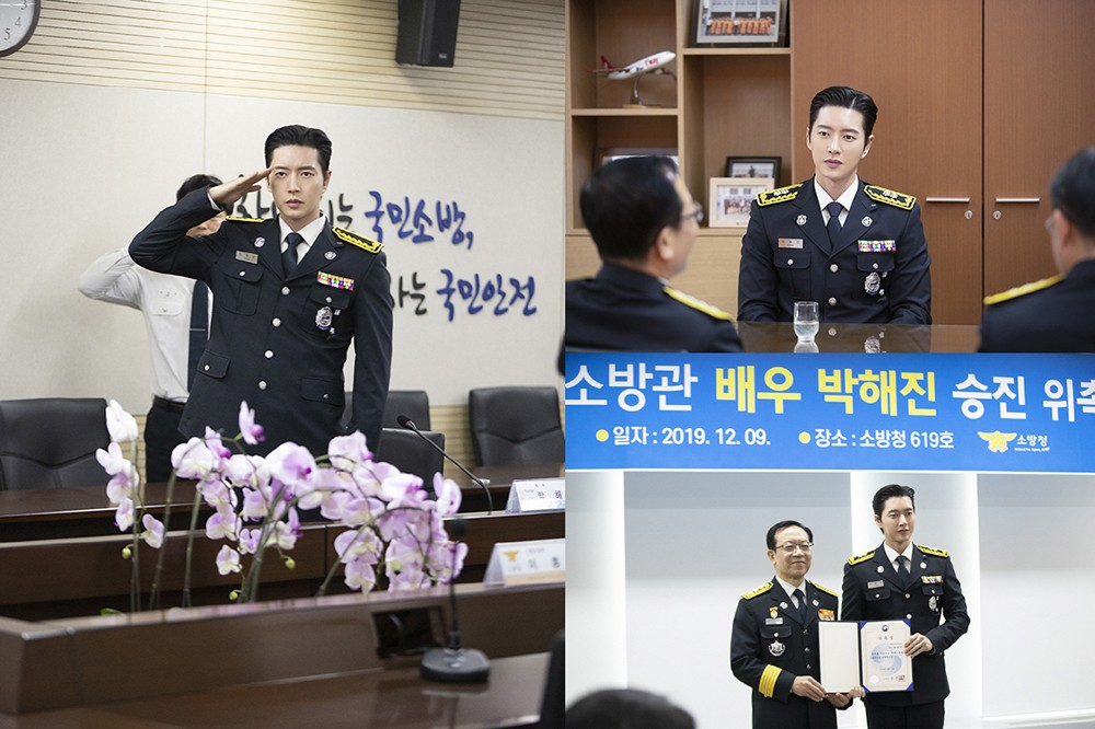 Actor Park Hae Jin promoted to fire marshall as an honorary fire fighter | allkpop