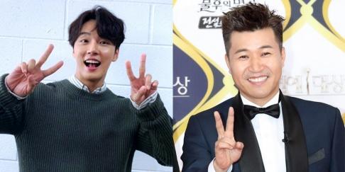 Kim Jong Min, Yoon Si Yoon