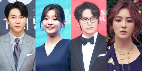 Lee Da Hee, Lee Seung Gi, Park So Dam, Sung Si Kyung