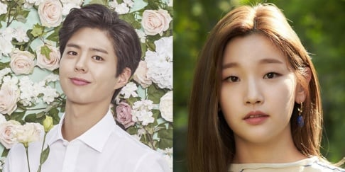 Park Bo Gum, Park So Dam