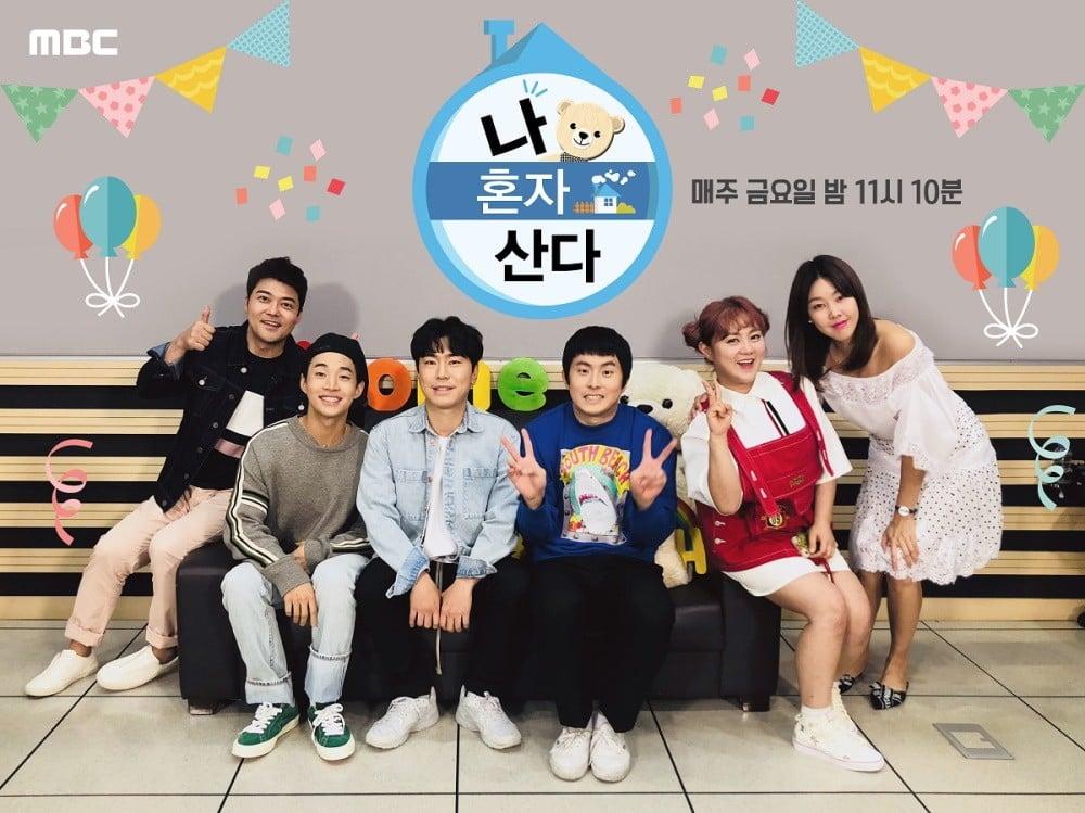 I Live Alone' cast members