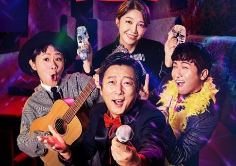 A Pink, Eunji, Kim Shin Young, Lee Soo Geun, Yoo Se Yoon