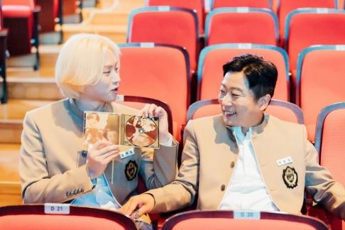 Lee Soo Geun, Super Junior, Heechul