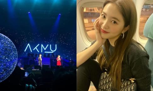 Akdong Musician (AKMU), Suhyun, Chanhyuk, Yeri