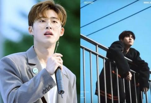 iKON, B.I, Kim Jae Hwan