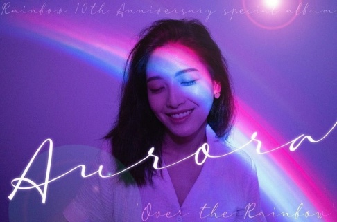 Rainbow, Jaekyung