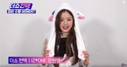 IZ*ONE, X1, Son Dong Pyo