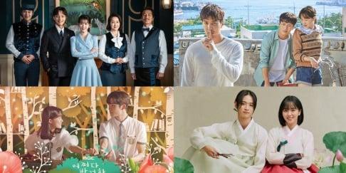 Gong Hyo Jin, IU, Kang Ha Neul, Kim So Hyun, Rowoon, Yeo Jin Goo