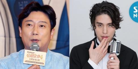 Jang Do Yeon, Lee Dong Wook, Lee Soo Geun