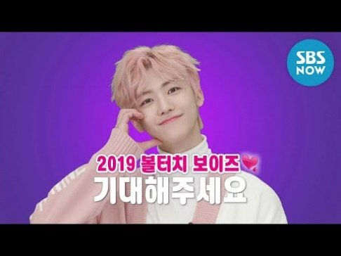 Jisung, Chenle, Jaemin, NCT Dream, Stray Kids, Hyunjin, Felix, Seungmin