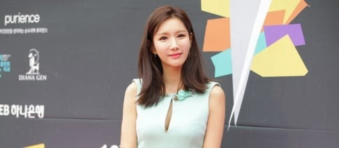 After School, Jung Ah
