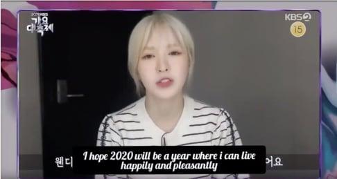 Irene, Wendy
