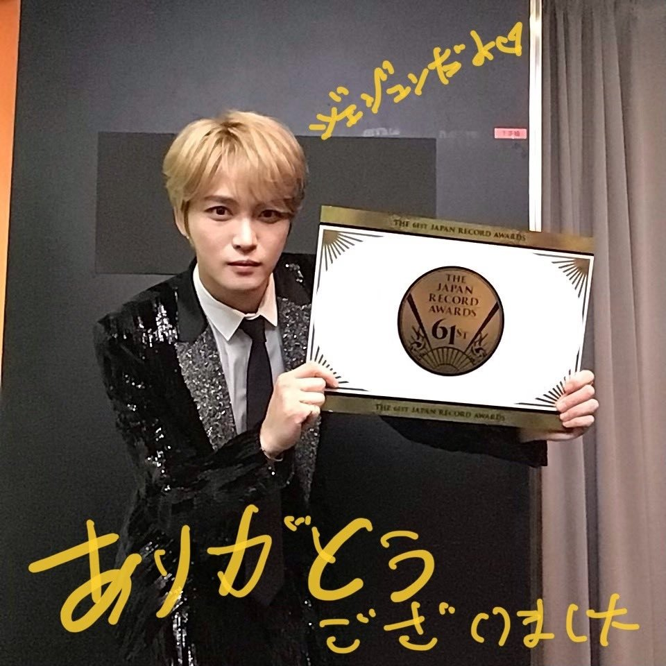 Kim Jaejoong receives the Planning Award with his album 'Love Covers' at the 61st Japan Record Awards | allkpop