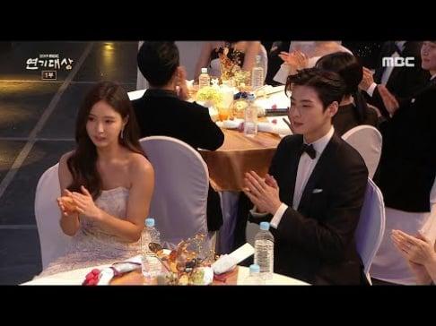 Cha Eun Woo, Shin Se Kyung
