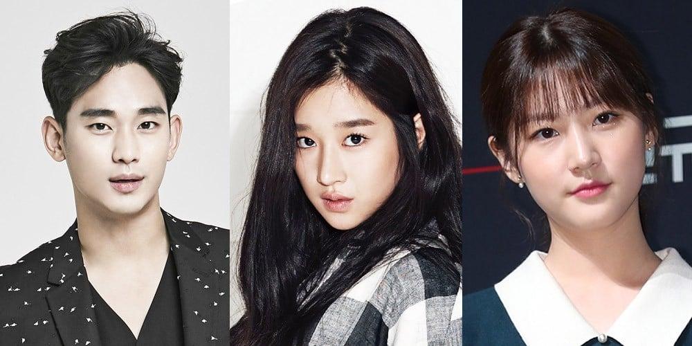 Kim Soo Hyun Seo Ye Ji Kim Sae Ron Kick Off The New Year By Joining Startup Agency Gold Medalist Allkpop
