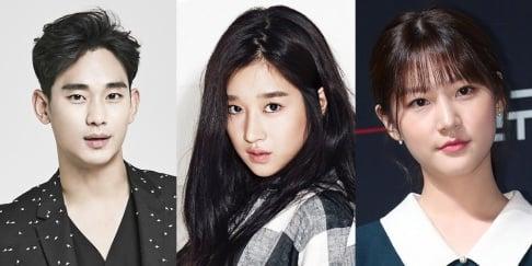 Kim Sae Ron, Kim Soo Hyun, Seo Ye Ji