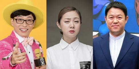 Kang Ho Dong, Kim Gu Ra, Park Na Rae, Yoo Jae Suk