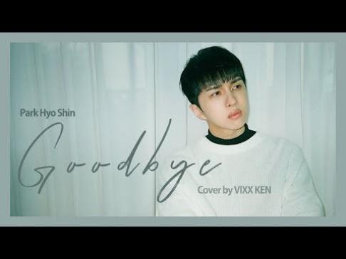 Park Hyo Shin, VIXX, Ken