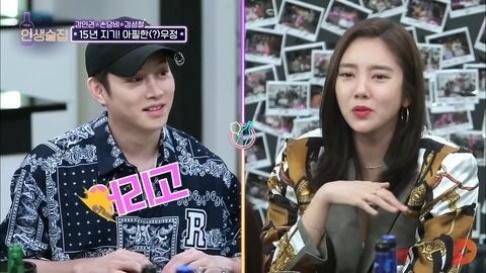 Son Dam Bi, Heechul