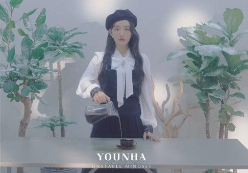 RM (Rap Monster), Younha