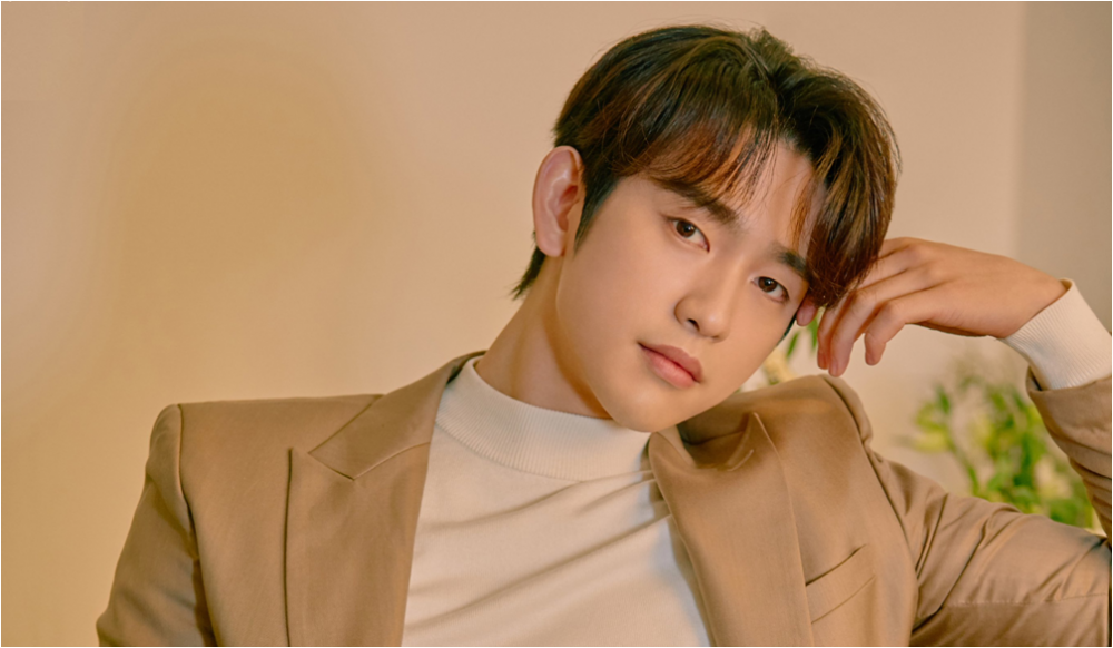 Image result for jinyoung