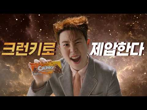 Block B's P.O stars in funny CF for chocolate brand Crunky | allkpop