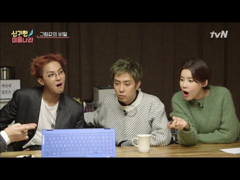 Jang Do Yeon, Eun Ji Won, Song Min Ho (Mino)