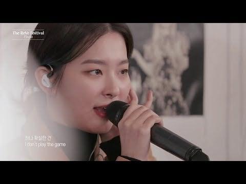 Red Velvet reveal live performances of 'Psycho' & more from 'ReVe Festival Finale' event | allkpop