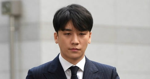 Big Bang, Seungri