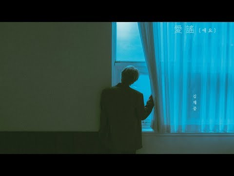 Jaejoong reveals first audio teaser for his second mini-album | allkpop