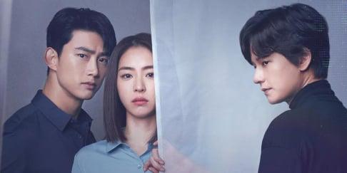 Lee Yeon Hee, Taecyeon