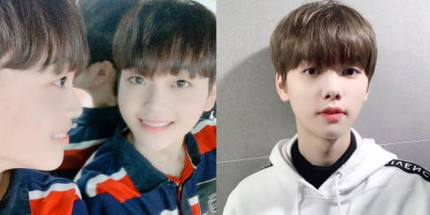 Song Hyeong Jun, X1, Kang Min Hee