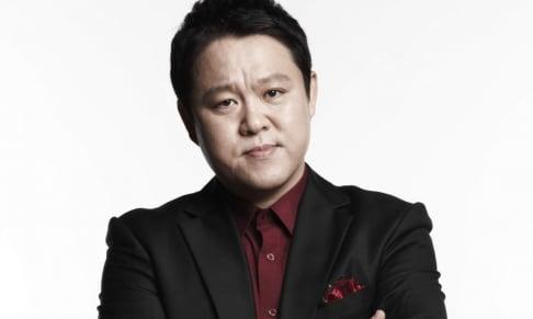 Kim Gu Ra