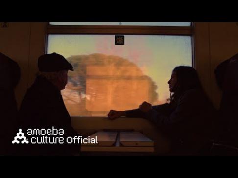 Dynamic Duo, Chen