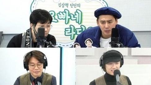 DinDin, Ji Hyun Woo