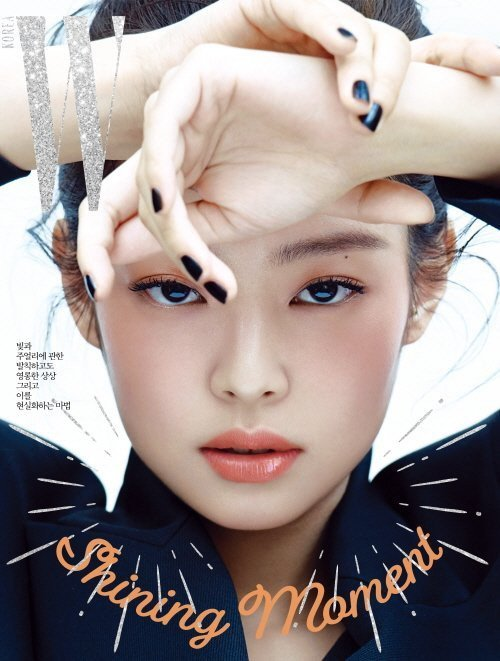 Blackpink S Jennie Is Sophisticated And Classy For W Korea Allkpop