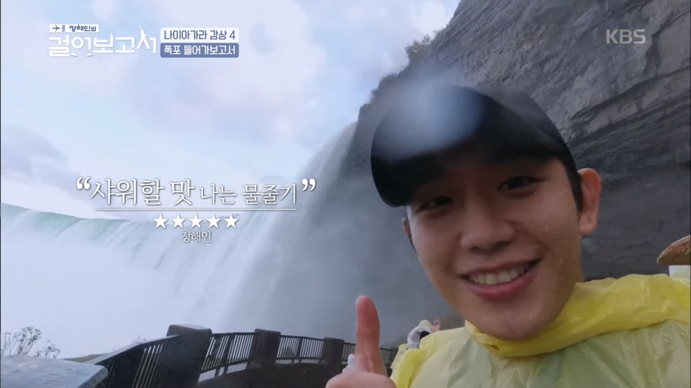 Actor Jung Hae In is all smiles while visiting Niagara Falls | allkpop